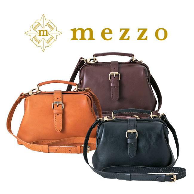 メゾ 革 バッグ デザイン性にも優れた上質で中身が見やすい口枠2WAYバッグ