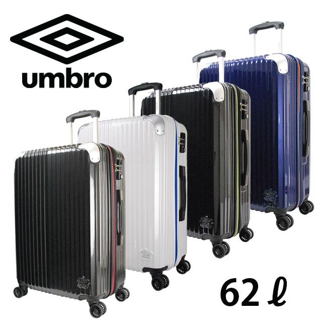 アンブロ キャリー 拡張機能が嬉しいUMBROならではのデザインのジッパーキャリーケース 中・長期のご旅行におすすめです!