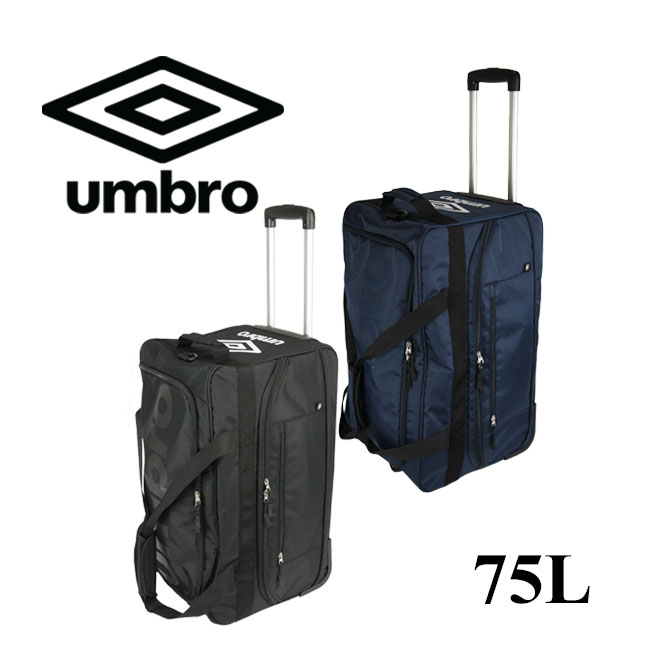 アンブロ ボストンバッグ  ボストン ボストンバッグ ボストンキャリー 収納性があり旅行にも新生活にも最適なボストンバッグ