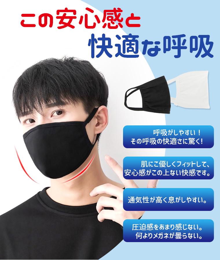 マスク 呼吸 やすい が し