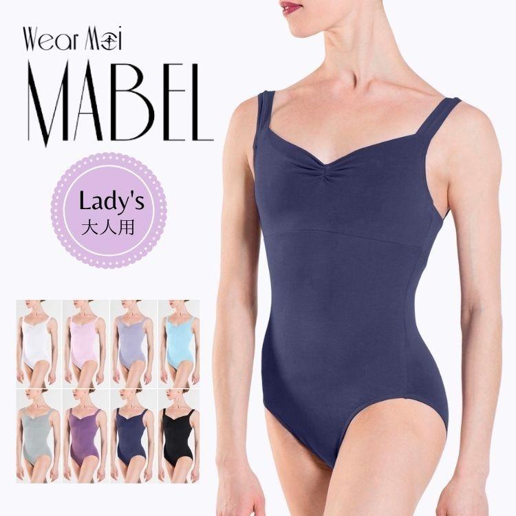 身体のラインを美しく見せる 美しさと機能を兼ね備えたフランス元ダンサーのブランドです バレエ 未使用 レオタード 大人 ジュニア Wear Moi ウェアモア MABEL マベル コットン素材 バレエショップ アラベスク スカートなし 大人用 ピンク L M 紫 S ライラック 水色 グレイ 黒 即納最大半額 白 シンプル XS タンクレオタード