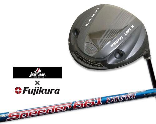 【カスタムドライバー】【KAMUI(カムイ) TP-09D ドライバー】【9°/10°/11°】【フジクラ Speeder Evolution(スピーダーエボリューション) シャフト】