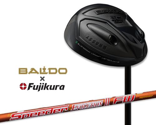 【カスタムフェアウェイウッド】【BALDO(バルド) 8C CRAFT FAIRWAY DRIVER BRASSY(フェアウェイ ドライバー ブラッシー)】【13,5°】【フジクラ Speeder Evolution 2 FW(スピーダーエボリューション2) シャフト】