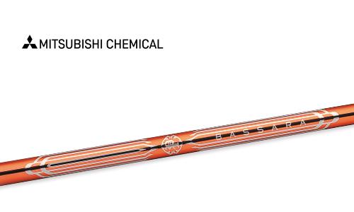 【Mitsubishi Chemical(三菱ケミカル)BASSARA(バサラ)P-SERIES】