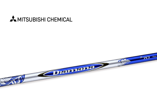 【Mitsubishi Chemical(三菱ケミカル)Diamana(ディアマナ) B】