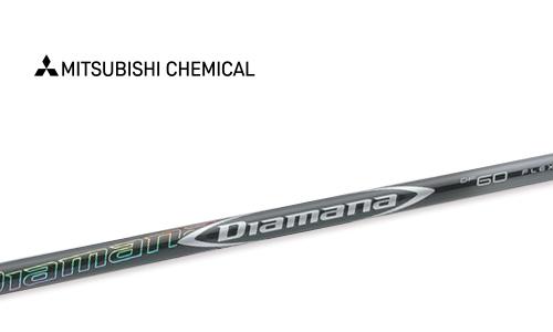 【Mitsubishi Chemical(三菱ケミカル) Diamana(ディアマナ) DF】