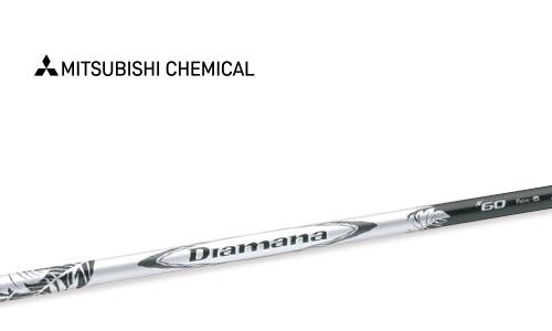 【Mitsubishi Chemical(三菱ケミカル)Diamana(ディアマナ) W】