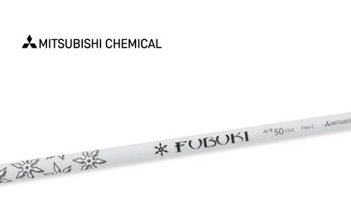 爆買い! 【Mitsubishi Chemical(三菱ケミカル)FUBUKI Ai Ai II II (フブキ Ai (フブキ 2)】, because:0b66e0b9 --- business.personalco5.dominiotemporario.com