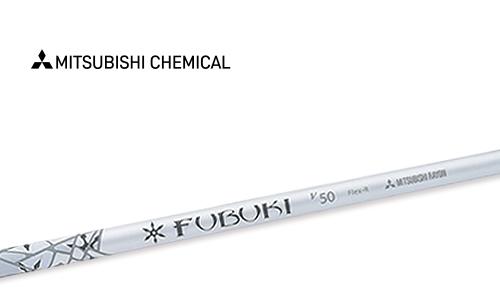 【Mitsubishi Chemical(三菱ケミカル)FUBUKI(フブキ)V】