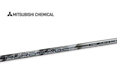 【Mitsubishi Chemical(三菱ケミカル)KURO KAGE(クロカゲ) XM】