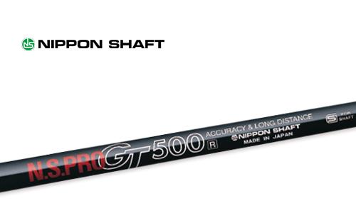 【NIPPON SHAFT (日本シャフト)NS PRO GT500 DRIVER】