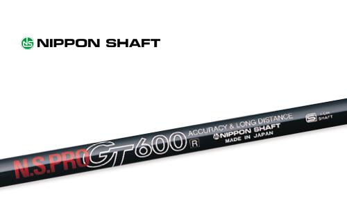 【NIPPON SHAFT (日本シャフト)NS PRO GT600 IRON】