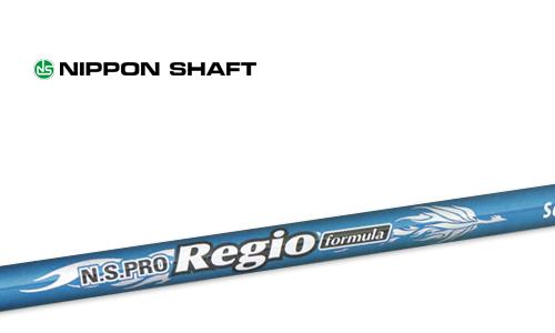 【NIPPON SHAFT (日本シャフト)NS PRO Regio Formula(レジオ フォーミュラ)】