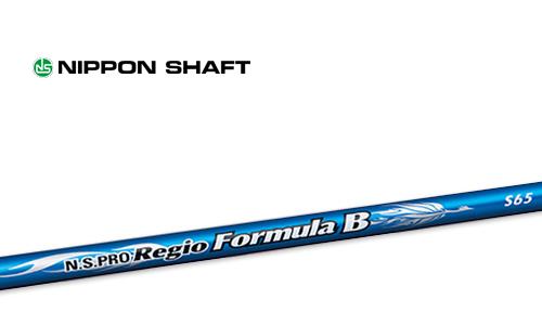 【NIPPON SHAFT (日本シャフト)NS PRO Regio Formula B(レジオ フォーミュラ B)】