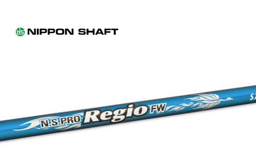 【NIPPON SHAFT (日本シャフト)NS PRO Regio FW(レジオ FW)】