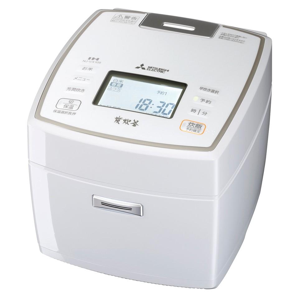 三菱 5.5合 IHジャー炊飯器 備長炭 炭炊釜 NJ-VX109-W(ピュアホワイト)【MITSUBISHI】