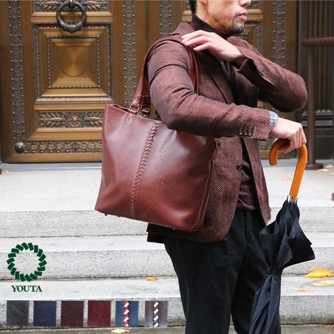 【ビジネスバッグ メンズ 大きい トート】【トートバッグ メンズ ビジネス】A4 ビジネストートバッグ メンズ ギフト 父の日 就活 仕事 バッグ ジム youta バッグ ヨータ Y30