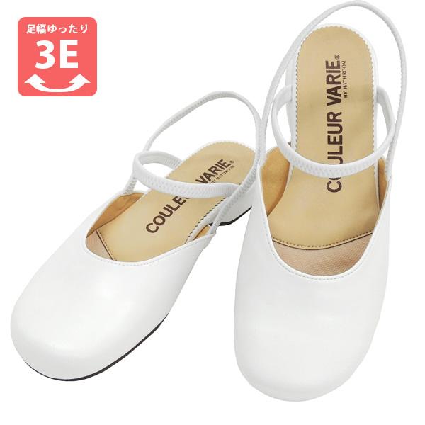 サンダル ダブルストラップ スムースホワイト レディース 女性用 軽い ブランド クロールバリエ COULEUR VARIE No.529203