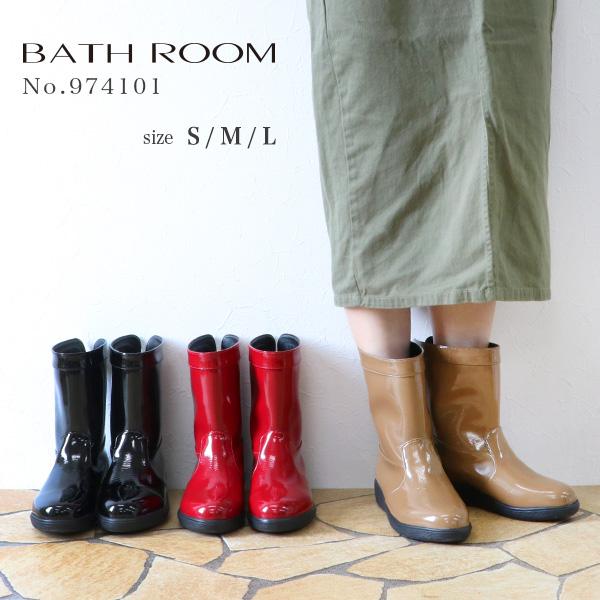 ブーツ レイン ショート レディース 女性用 軽い ブランド バスルーム BATH ROOM No.974101