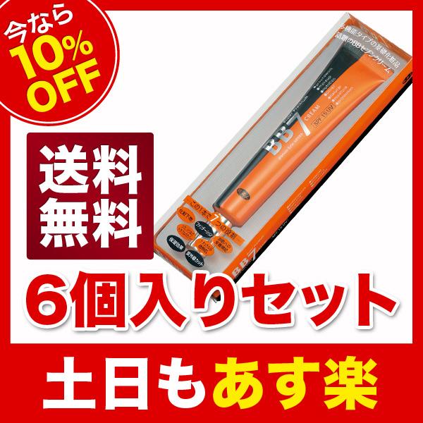 【アズマ商事 BBセブンクリーム 】 BB セブンクリームシリーズ 45g 6本セット BB7 クリーム 旅美人 送料無料
