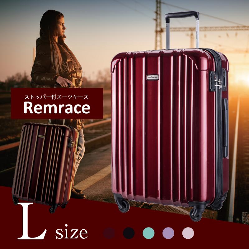 【送料無料・保証付】REMRACE スーツケース キャリーケース キャリーバック トランクケース 旅行カバン 旅行かばん ハードケース 超軽量 軽量 丈夫 大容量TSA搭載 Lサイズ 大型 7泊~14日用に最適  ファスナー開閉ジッパー ストッパー付き おしゃれ