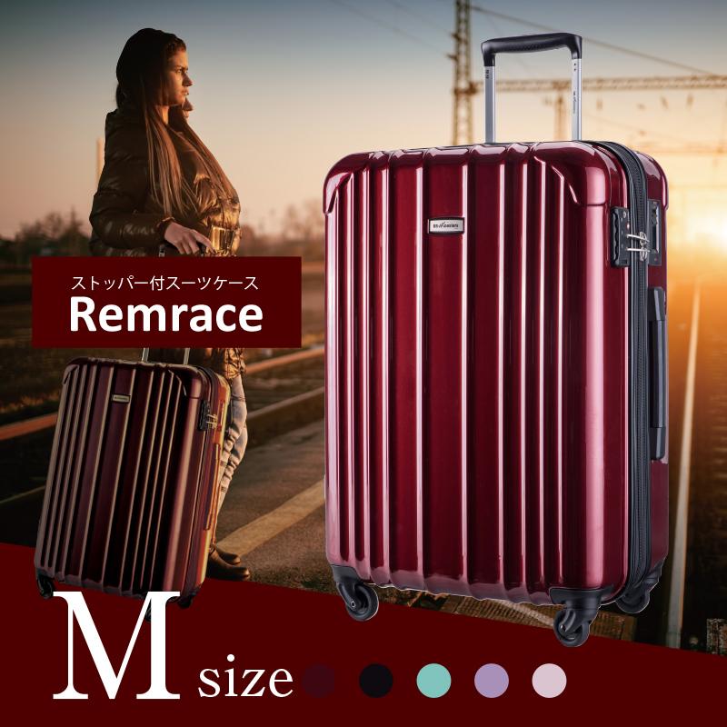 【送料無料・保証付】REMRACE スーツケース キャリーケース キャリーバック トランクケース 旅行カバン 旅行かばん ハードケース 超軽量 丈夫 大容量 TSA搭載 Mサイズ 中型(4泊 5泊 6泊 7泊) ファスナー開閉ジッパー ストッパー付き おしゃれ