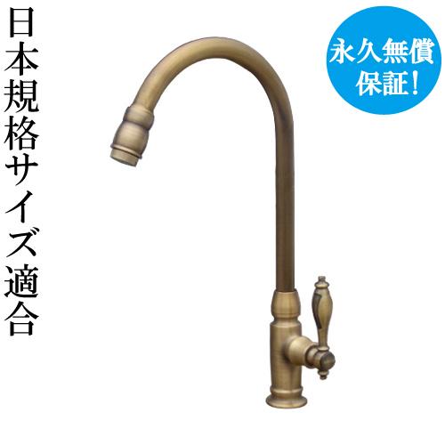 洗面 水栓 おしゃれ 蛇口 水栓金具 単水栓 レバーハンドル ブロンズ(古銅) 奥行21.5×吐水口高25cm INK-0302082H