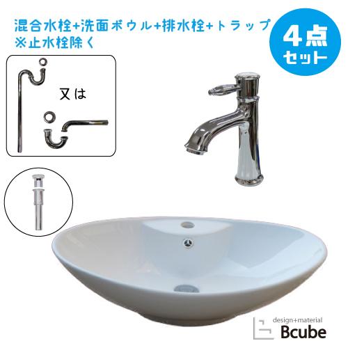 洗面ボウル 混合水栓 セット 幅64×奥行43×高21.3cm B-0401032HJset53
