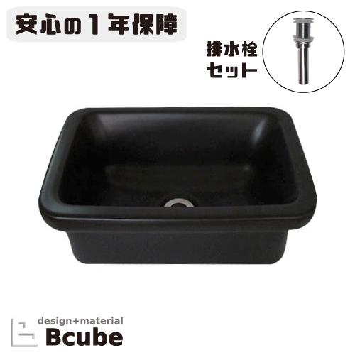洗面ボウル おしゃれ 陶器 オーバーカウンター 埋め込み スクエア 四角 ブラック 幅44×奥行30cm INK-0403371H