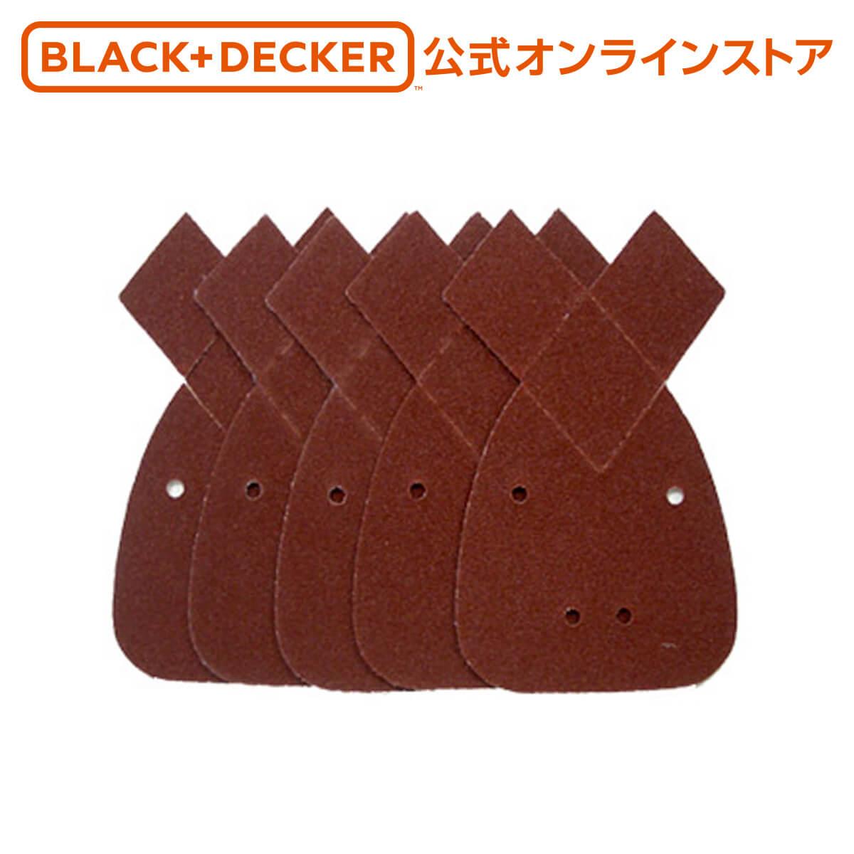74-586GA ランキングTOP5 KA1000用サンドペーパー#2405枚セット 正規品 公式 ブラックアンドデッカー 高級な 保証付き