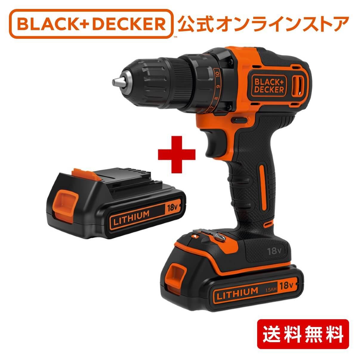 ブラックアンドデッカー (公式) BDCDD186K2 18Vリチウム コードレスドリルドライバー 正規品