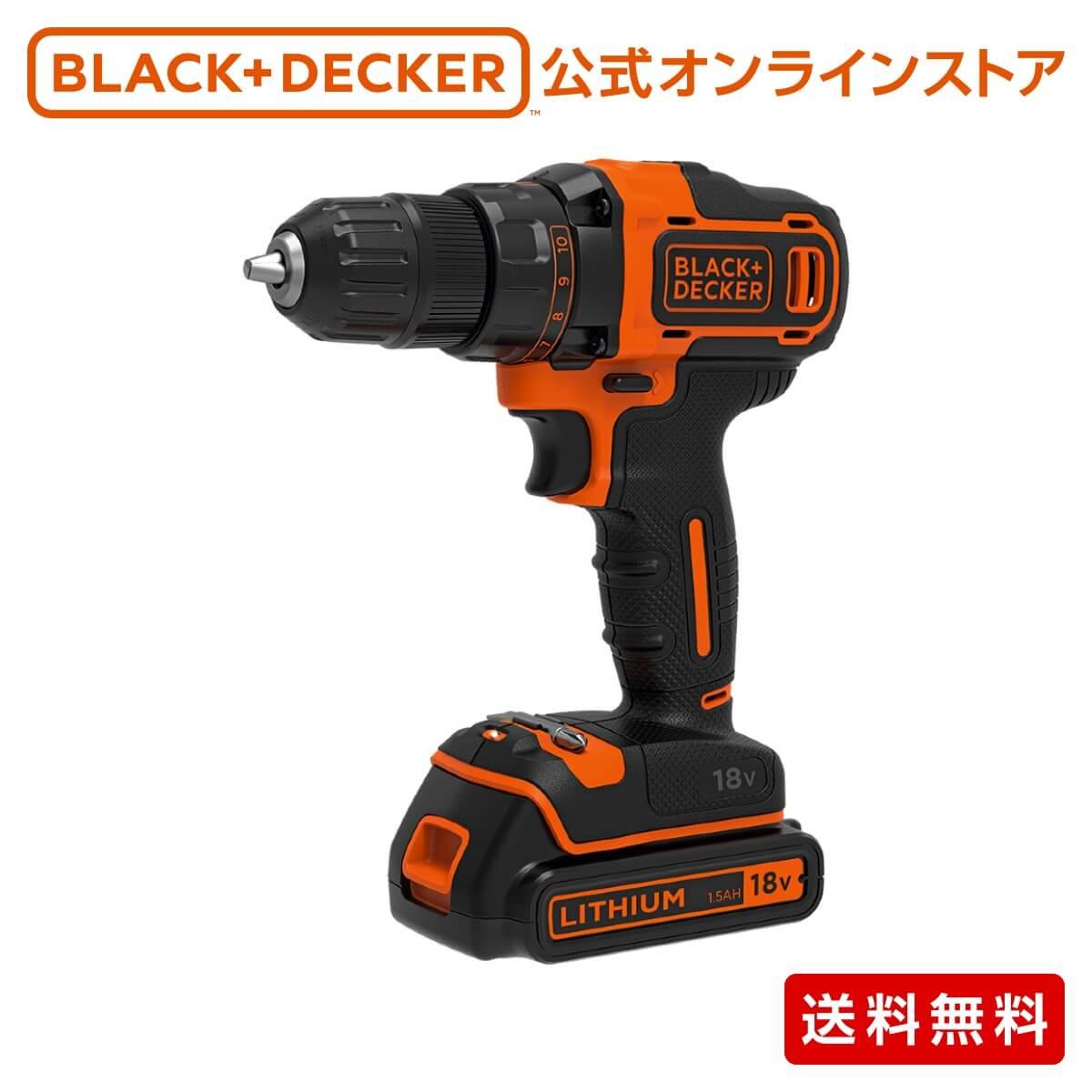 ブラックアンドデッカー (公式) BDCDD186K 18Vリチウム コードレスドリルドライバー 正規品