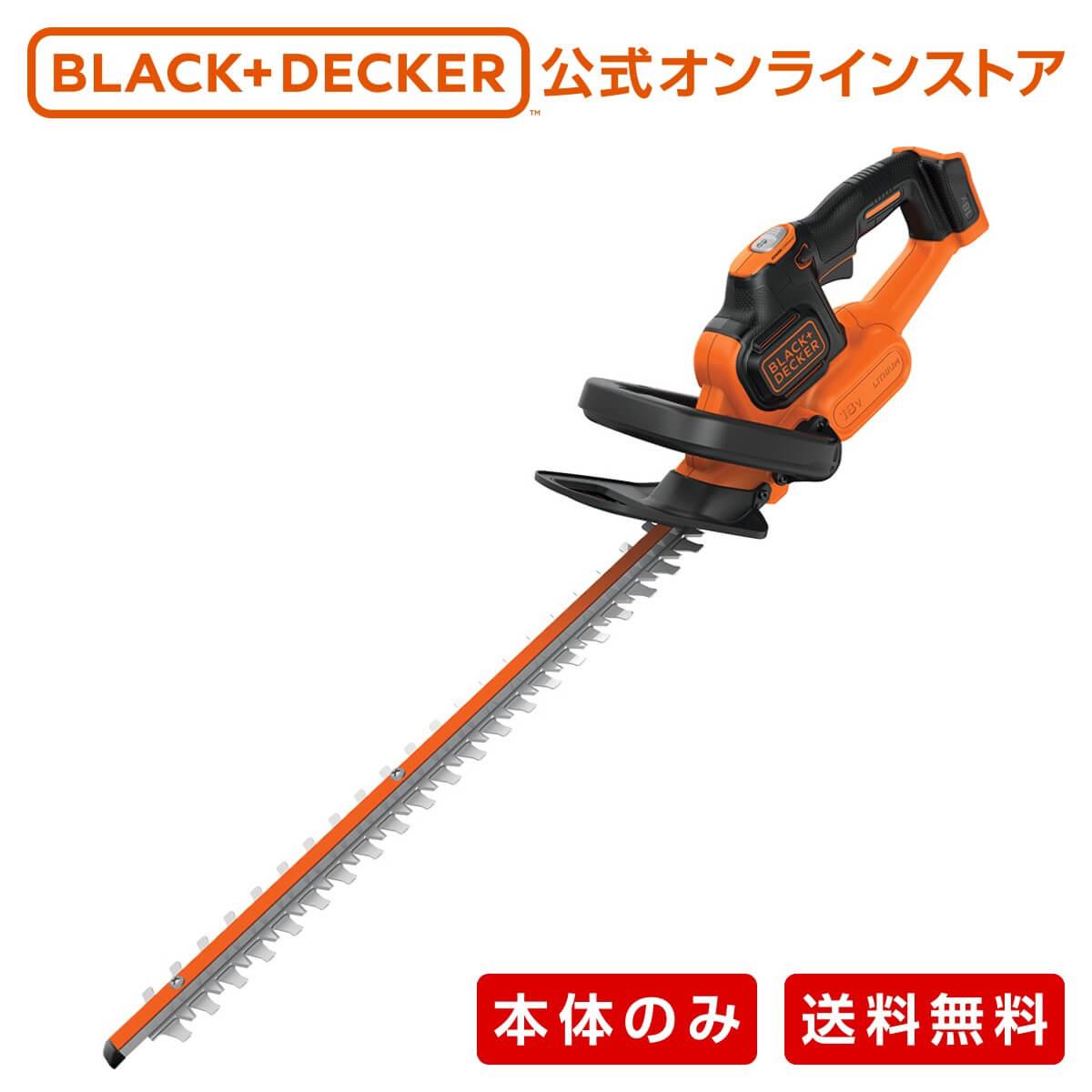 ブラックアンドデッカー (公式) GTC1850PCB 18V コードレス ヘッジトリマー 充電式 本体のみ 正規品 保証付き