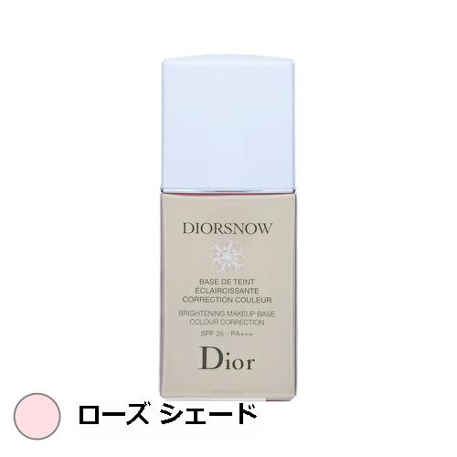 送料無料 ディオール(クリスチャンディオール) スノー メイクアップ ベース UV35 SPF35/PA+++ ローズ シェード 30ml Christian Dior 化粧下地