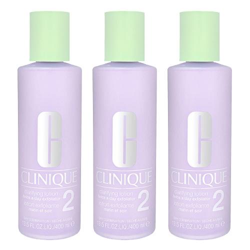 送料無料 クリニーク クラリファイングローション2 もっとお得な3個セット 400mlx3 CLINIQUE 化粧水
