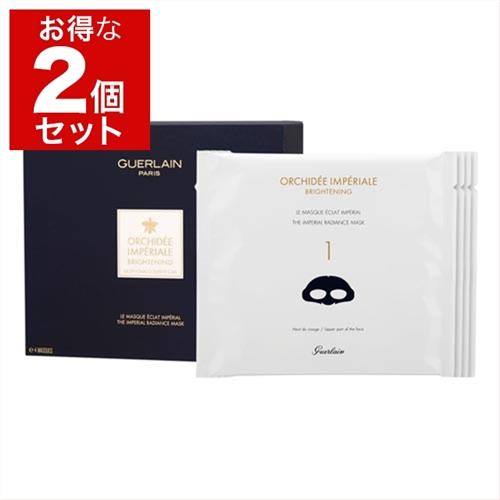送料無料 ゲラン オーキデ アンペリアル ザ ラディアンス マスク お得な2個セット 4枚 x 2 GUERLAIN シートマスク・パック