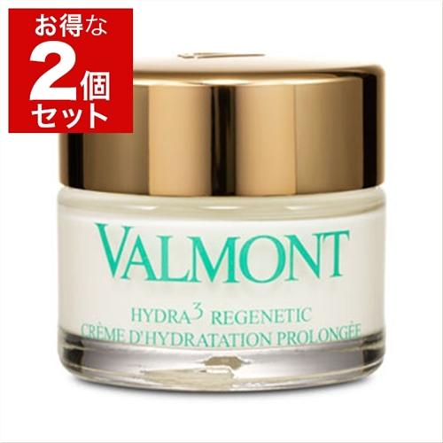 送料無料 ヴァルモン ハイドラ3 リジェネティック モイスチャライジングクリーム お得な2個セット 50ml/1.7oz x 2 VALMONT デイクリーム