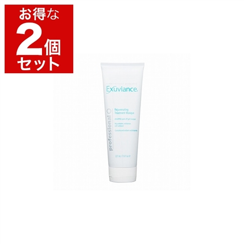 送料無料 エクスビアンス リジュビネイティング・マスク お得な2個セット 227ml(サロンサイズ) x 2 Exuviance 洗い流すパック・マスク