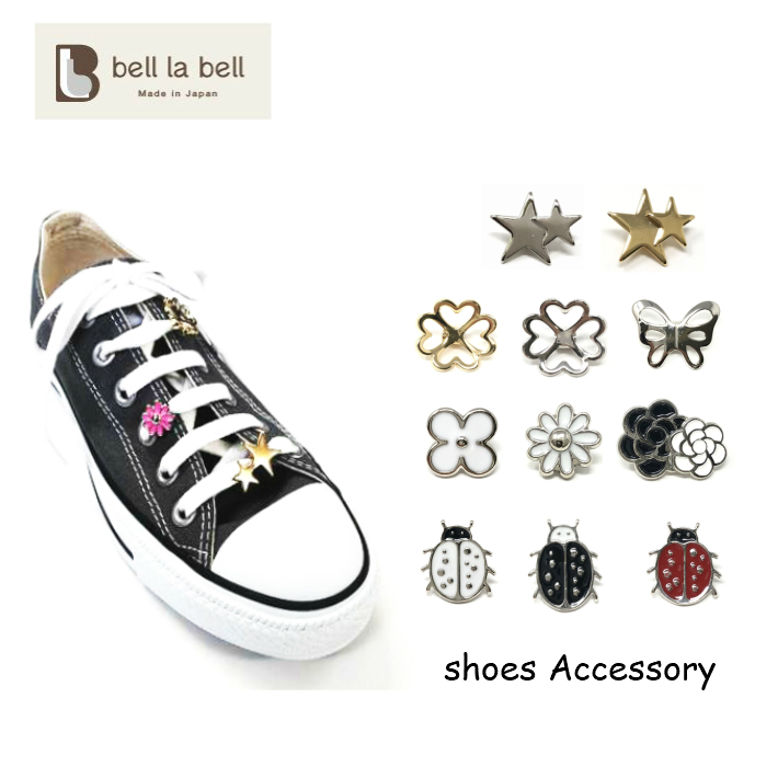 靴紐の通すだけの簡単なシューズアクセサリー お持ちのシューズをデコレーション 永遠の定番モデル 人と差をつけられるおしゃれアイテムです 1個 シューピアス シューズ ピアス レディース 雑貨 シューケア 商品 日本製 小物 ジュエリー 靴紐 靴 スニーカー アクセサリー パーツ