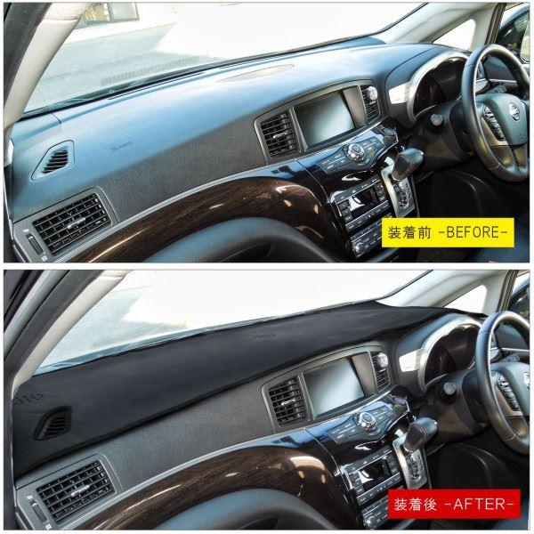 엘그란도 E52 데쉬 매트 대쉬보드 매트 닛산 커스텀 파트 카 용품 내장 인테리어 파트 액세서리 실내 차내