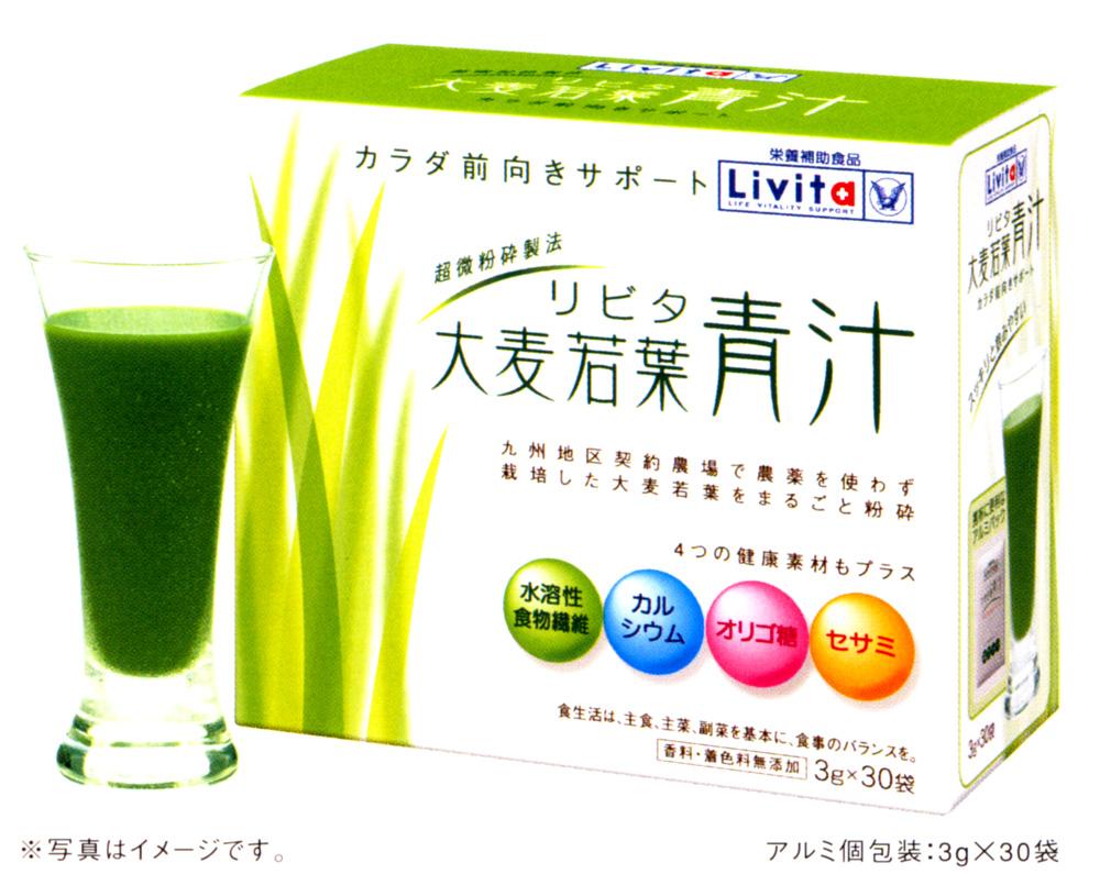 贈物 リビタ 大麦若葉青汁 Livita マーケティング 大麦若葉 3g×30袋 青汁