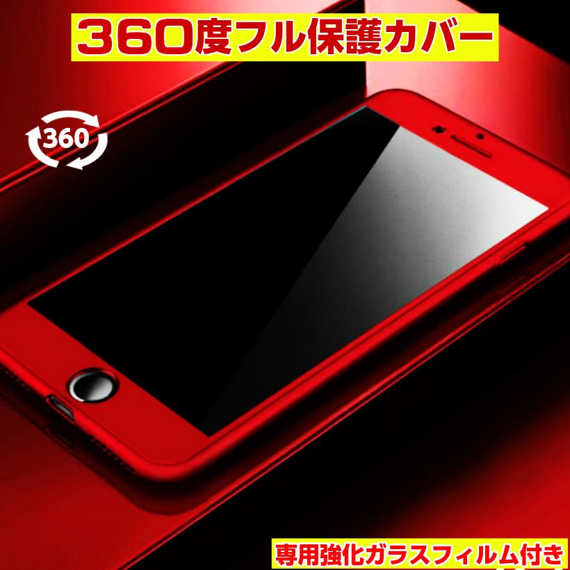 8a04eb9b07 iphone7iPhone6siphone7plusケース全面保護360度フルカバーiPhone6sケースiPhone6plusケース強化ガラス フィルムiPhone6plus