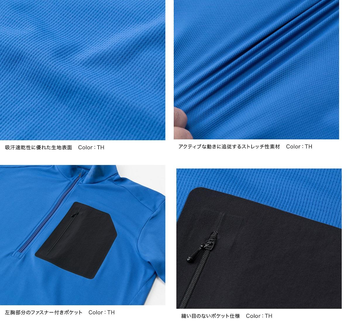 THE NORTH FACE (ノースフェイス) NT11802 (メンズ) ショートスリーブスーパーハイクジップアップ/S/S Superhike Zip Up/半袖ジップシャツ/2018SS