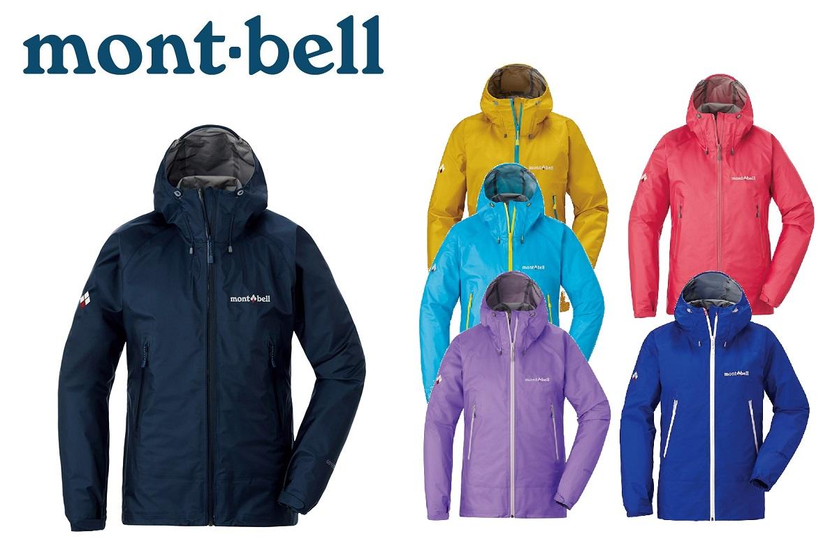 mont-bell (モンベル) 1128533 ストームクルーザー ジャケット Women's/レインジャケット/レインウェア/女性用/レディース/mcsts