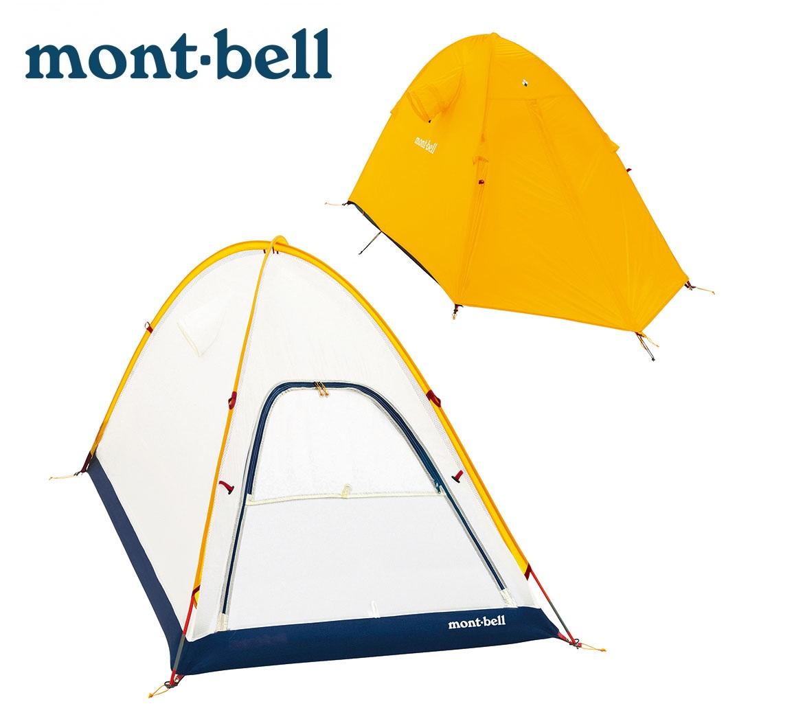 mont-bell (モンベル) 1122475 ステラリッジテント1型 /1人用/キャンプ/アウトドア/mcsts