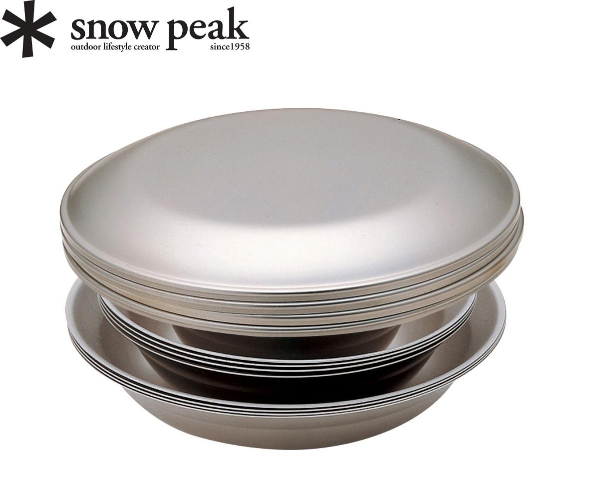 snowpeak (スノーピーク) TW-021F テーブルウェアーセット L ファミリー/食器セット/キャンプ/アウトドア用お皿/mcsts