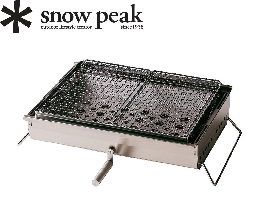 snowpeak (スノーピーク) CK-160 リフトアップBBQ BOX/バーベキューグリル/キャンプ/アウトドア