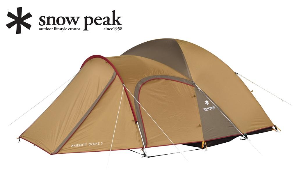 Snow Peak (スノーピーク) アメニティドームS/ファミリーテント/キャンプ/アウトドア/SDE-002RH/psts