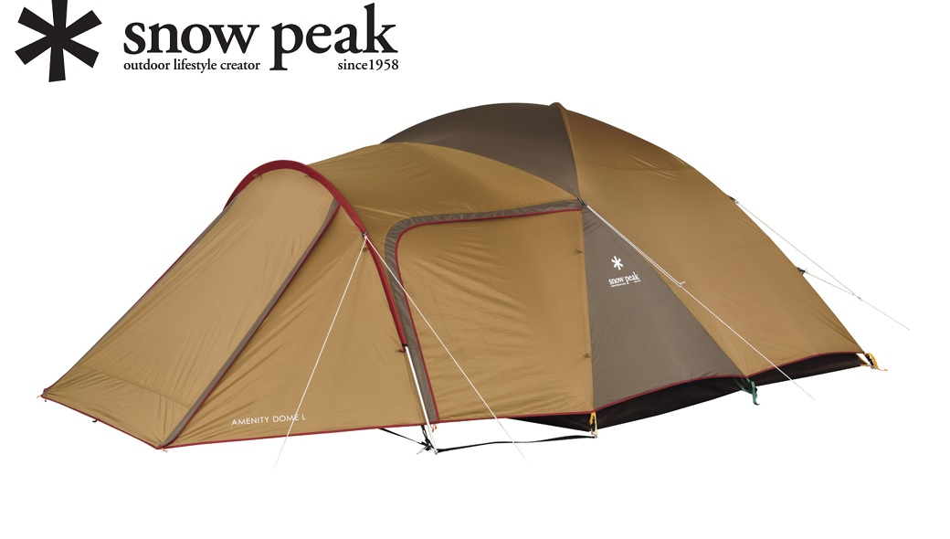 Snow Peak (スノーピーク) アメニティドームL/Amenity Dome L/ファミリーテント/キャンプ/アウトドア/SDE-003RH/mcsts