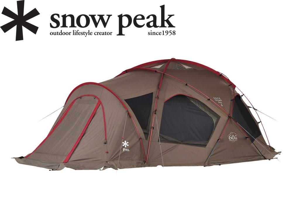 snowpeak (スノーピーク) SD-510 60周年記念 ドックドーム Pro.6/テント/キャンプ/アウトドア